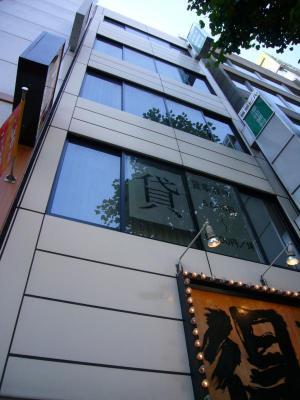 大阪市中央区南船場の貸事務所