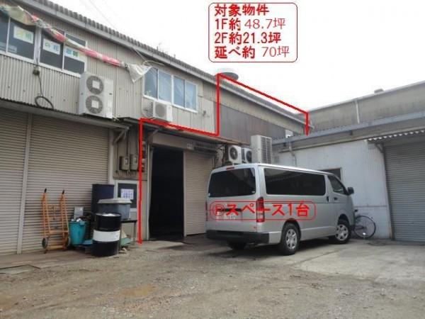大阪市淀川区木川西の貸事務所