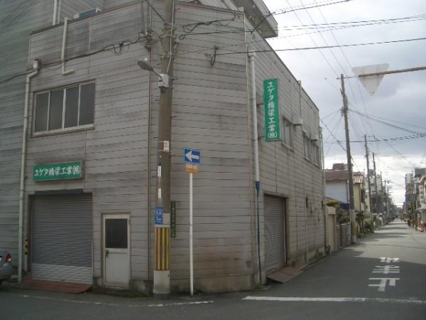 大阪市東淀川区瑞光の貸事務所