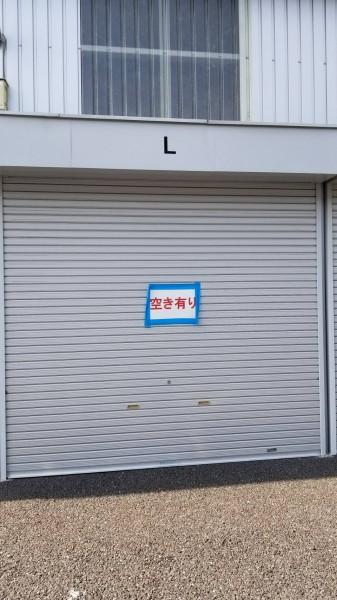 尼崎市神田中通の貸事務所