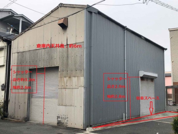 東大阪市寿町の貸事務所