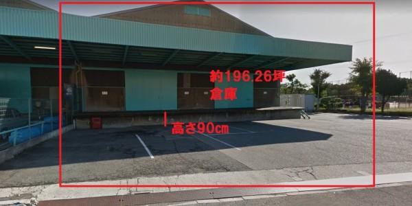 大阪市西淀川区百島の貸事務所