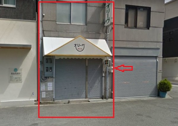 大阪市西区九条の貸事務所