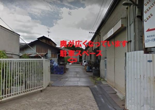 尼崎市西長洲町の貸事務所