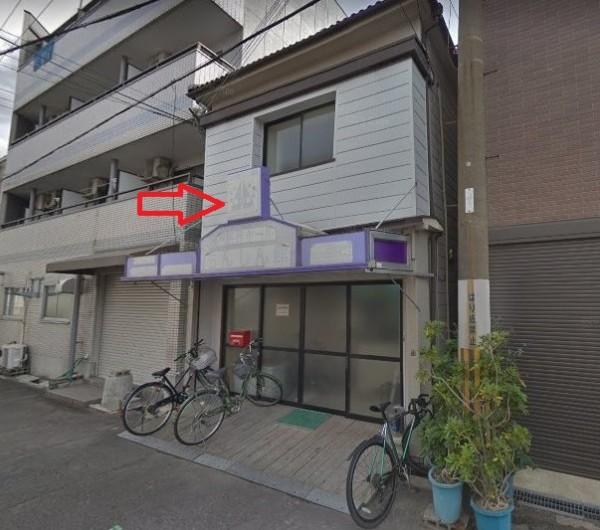 大阪市大正区鶴町の貸事務所