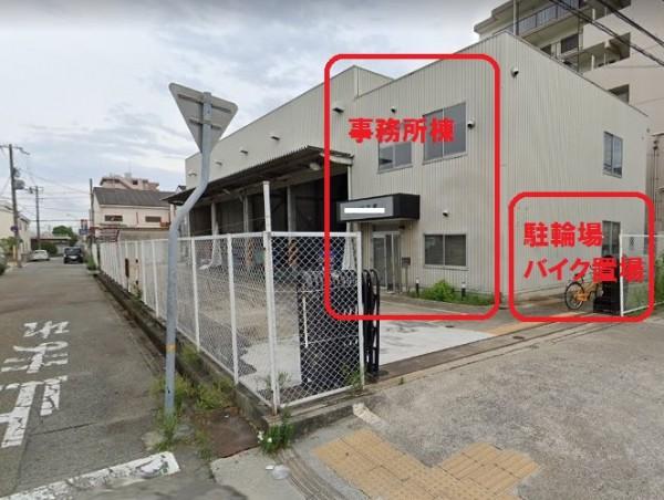 尼崎市次屋の貸事務所
