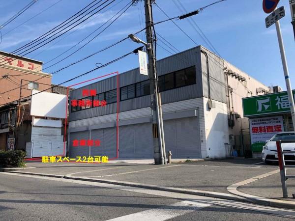大阪市生野区巽南の貸事務所