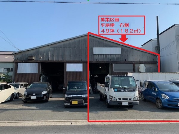 大阪市平野区加美北の貸事務所