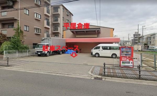 大阪市住吉区苅田の貸事務所