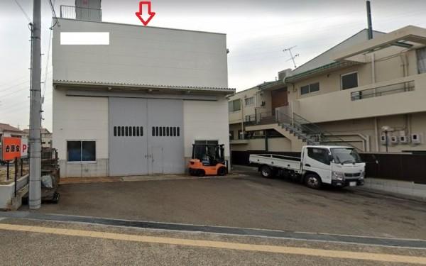 宝塚市高司の貸事務所
