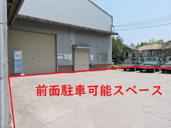 堺市美原区丹上の貸事務所