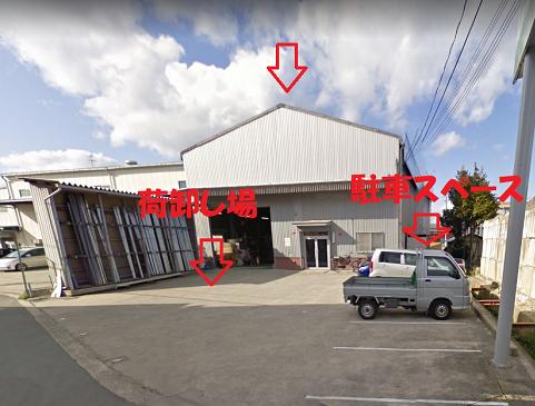 堺市丹上の貸事務所
