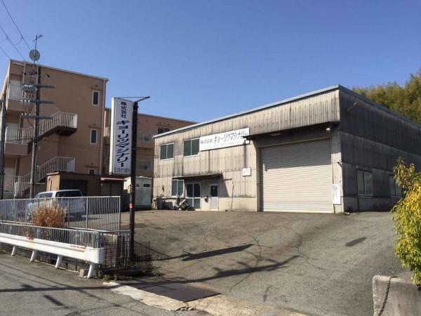 神戸市西区北別府の貸事務所