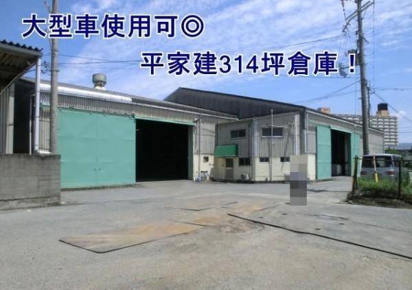 泉佐野市新浜町の貸事務所