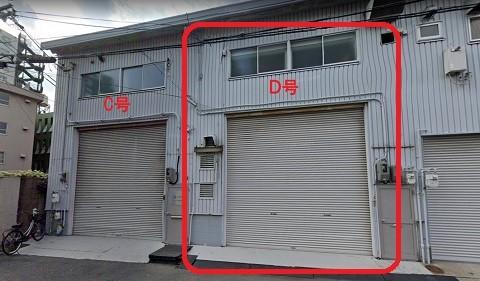 大阪市北区長柄西の貸事務所